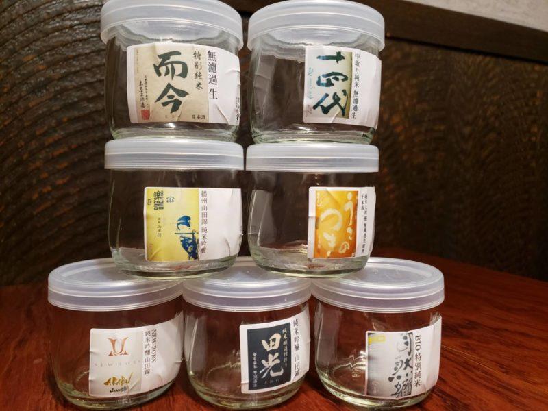 酒肴楽縁 笑門(ワラカドハママツ)